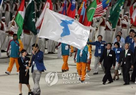 Olympics - Flag